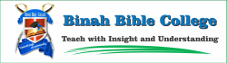 Binah Bible College Shop